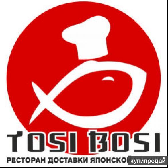 Доставка суши,роллов - Геленджик