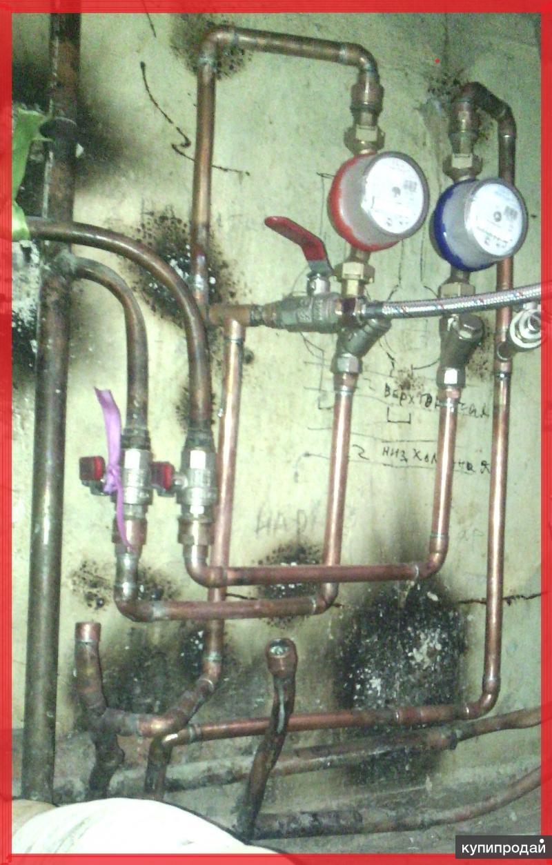 Ремонт медных труб отопления и водоснабжения. Установка счётчиков воды.