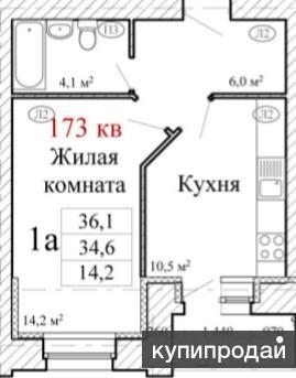 1-к квартира, ул Магистральная  41 м2, 13/16 эт.