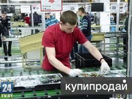 Сборщик-упаковщик ВАХТА Москва