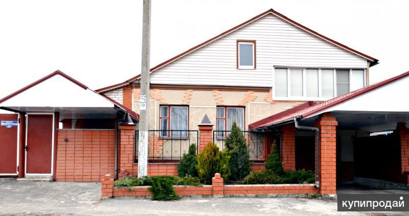 Продается благоустроенный жилой дом