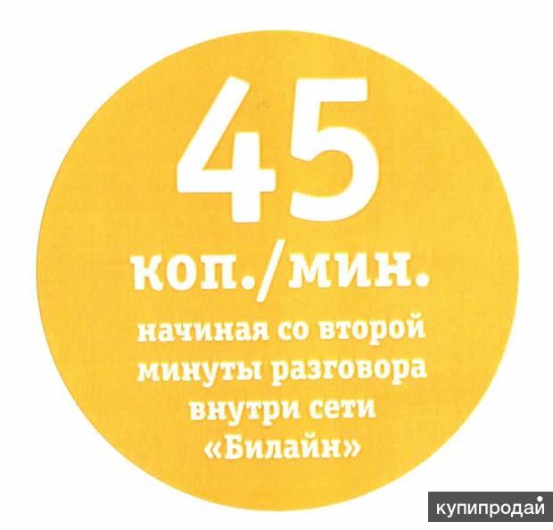 Печать круглых наклеек в Москве