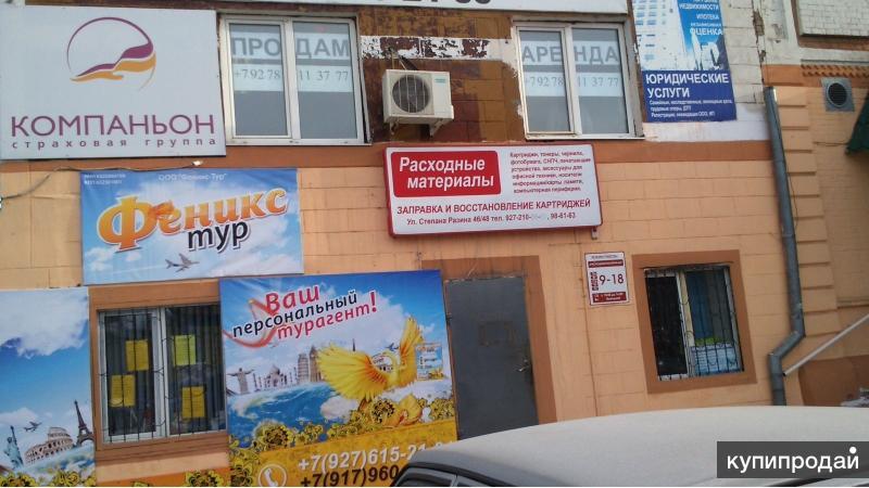Продам офис в центре г.Сызрани
