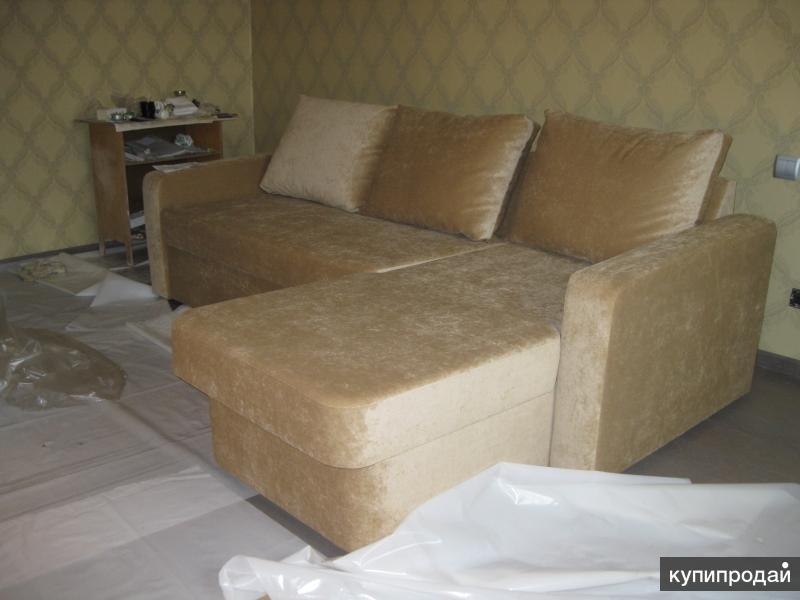 Новый диван ( для новоселов )