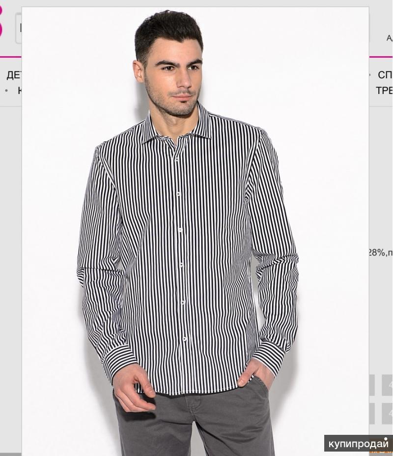 Рубашки мужские р52-54, новые