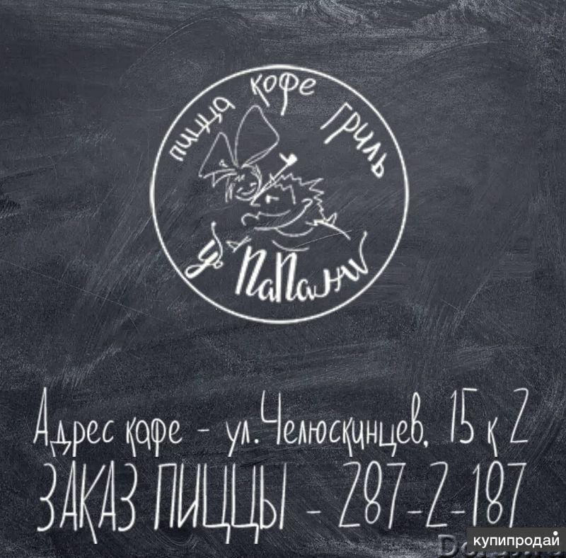 Заказ пиццы Новосибирск
