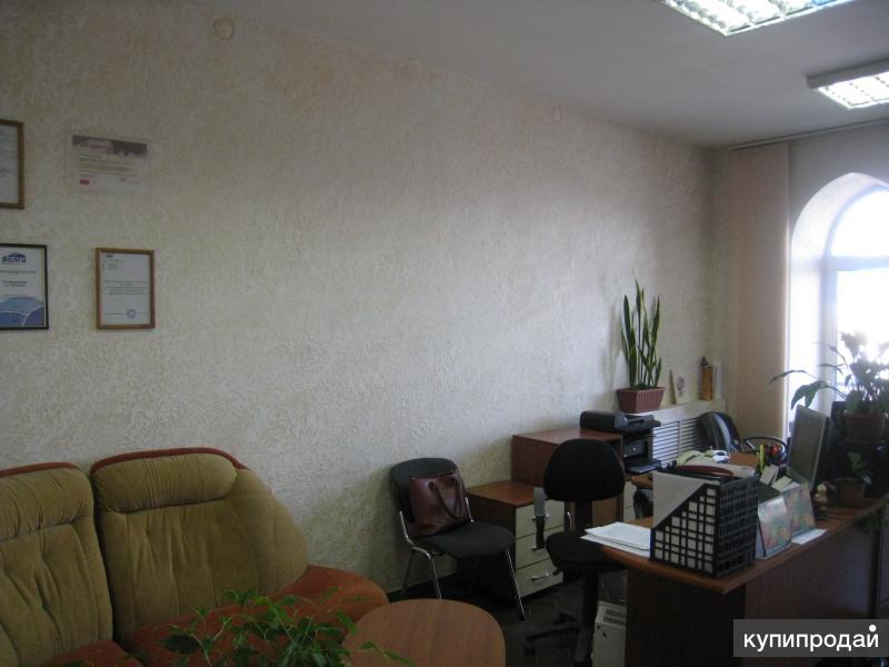 Современные офисы в центре города