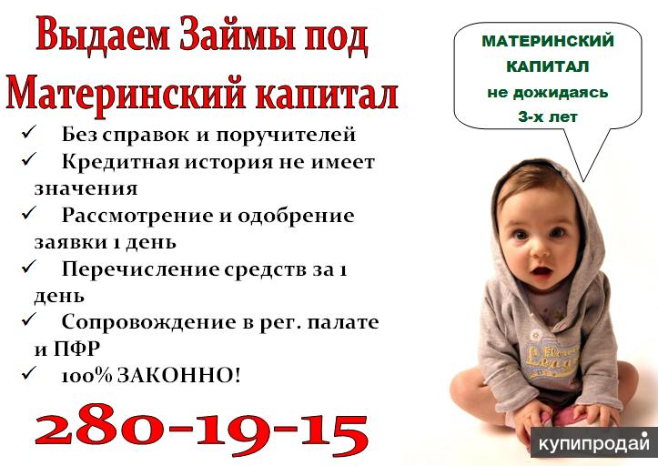 администрация краснодарского края официальный сайт телефоны