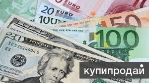 Финансовое соглашение для всех