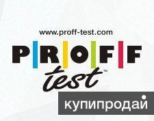 Proff-test - тест профессиональной психологической ориентации