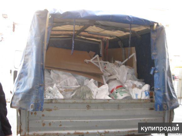 Вывоз строительного мусора и старой мебели.