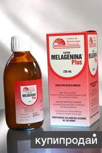 Мелагенин плюс
