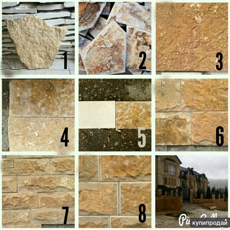 Природный облицовочный камень(мекег, акуш, рукел, ростов и тд)