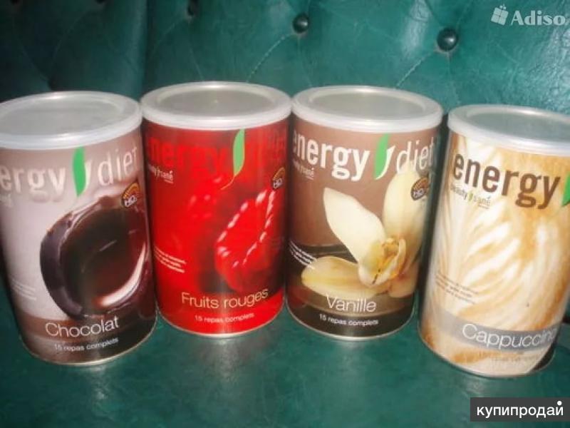 Напиток энерджи для похудения купить в