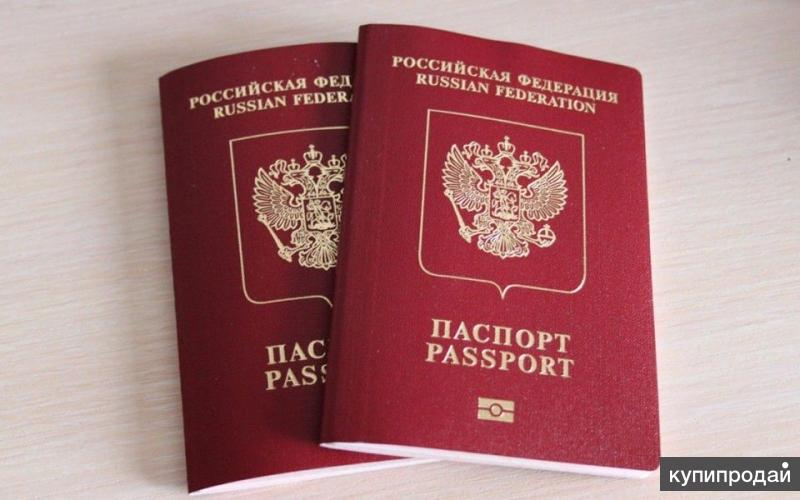 Регистрация-прописка в Казани для граждан РФ
