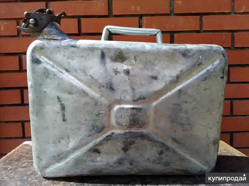 Продаётся алюминиевая канистра