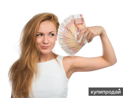 высокооплачиваемая работа в липецке для девушек
