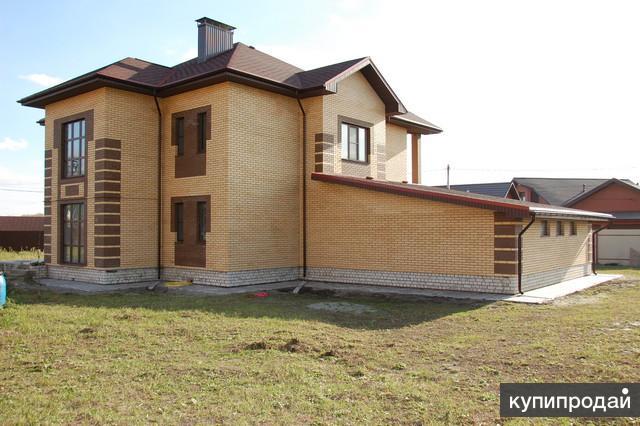 Продам дом 260 кв.м.