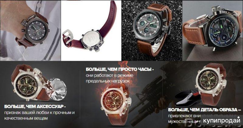 меховые изделия amst часы официальный Красота