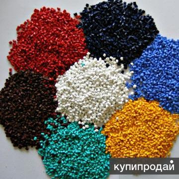 Продам АБС-пластик в гранулах от 129 руб/кг