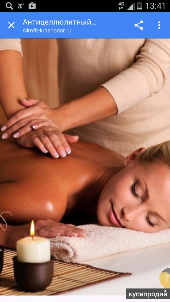 Plus 40 massage i randers