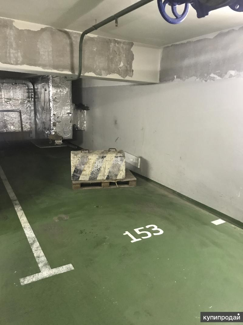 Выставлено на продажу парковочное место в жилом комплексе Золотые Ключи 2 VIP