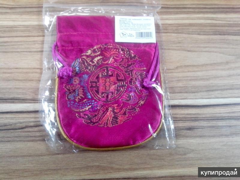 Малиновая сумочка для мобильного телефона