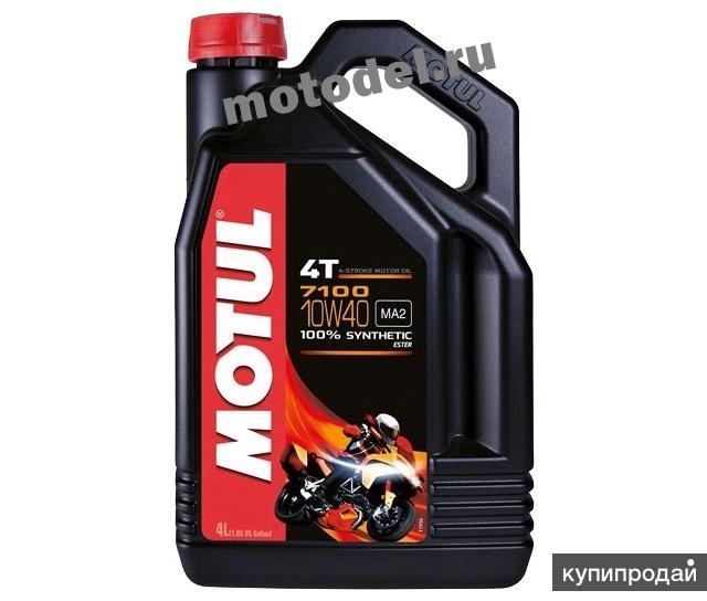 Моторное масло для мотоциклов Motul 7100 4T 10W-40, 4 литра