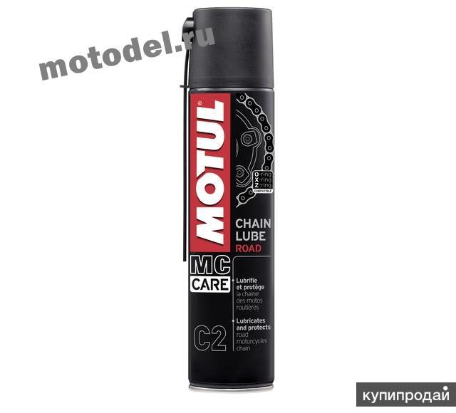 Смазка для цепи мотоцикла, дорожная Motul MC CARE C2 Chain Lube Road 0.4L