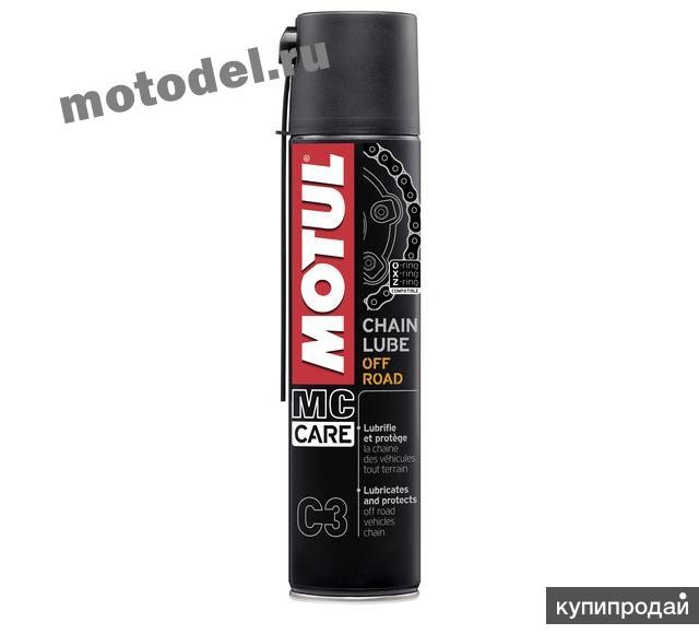 Смазка для цепи мотоцикла, внедорожная Motul MC CARE C3 Chain Lube Off Road 0.4L