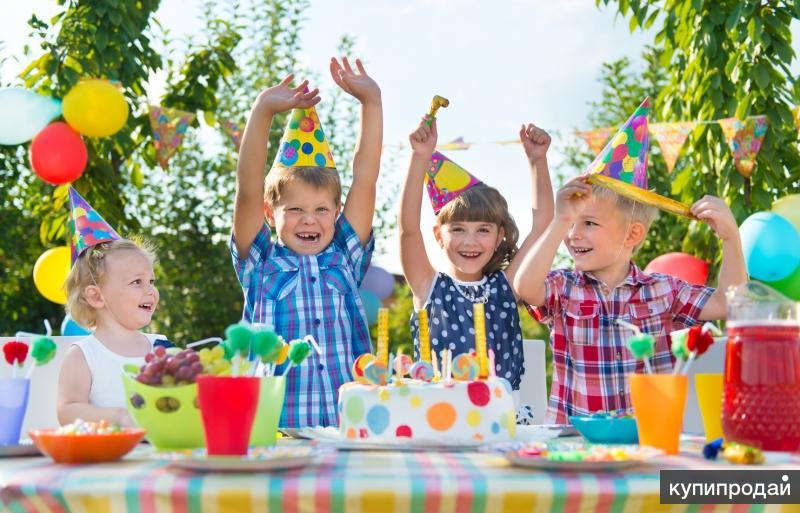 Детский день рождения в Самаре недорого