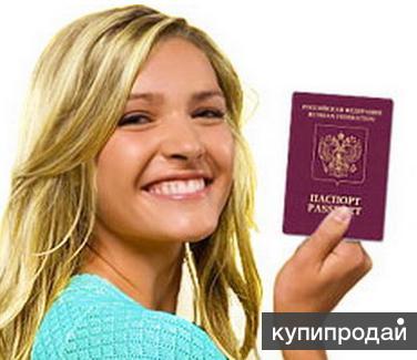 Экзамены на российское гражданство