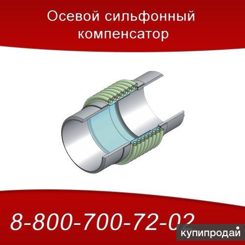 компенсатор осевой сильфонный установка