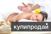 Филиал учебного центра «НОУ» Обучение массажа!
