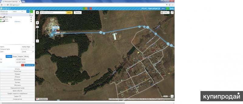 OgNI - система мониторинга транспорта