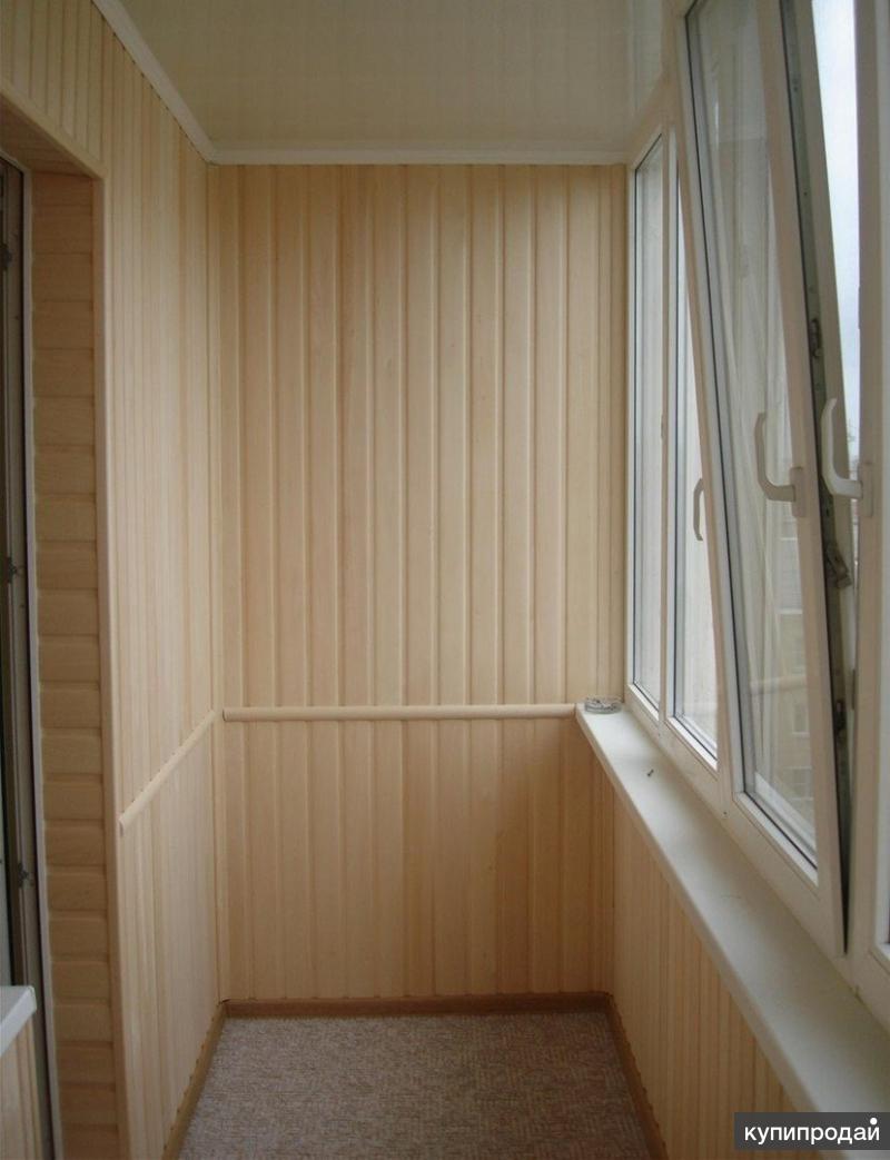 Балконы под ключ!!!низкая цена.договор. пенза.