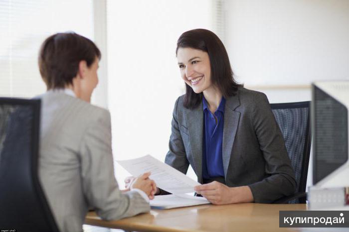 Сотрудник с опытом административной работы