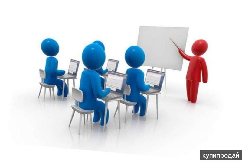 Обучение по охране труда, пожарно-технический минимум