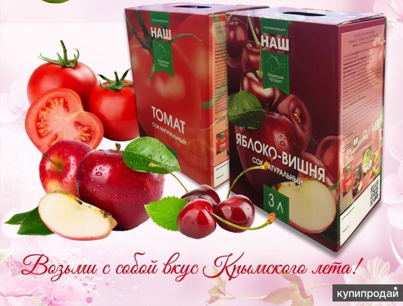 Предлагаем Крымские соки в бег-ин-боксах оптом