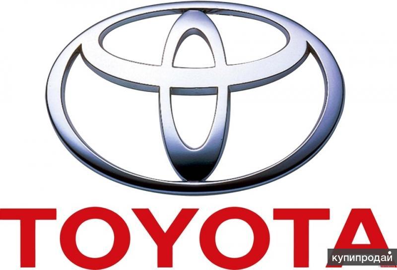 Toyota Тойота двигатель . акпп , вариатор , мкпп контрактные без пробега
