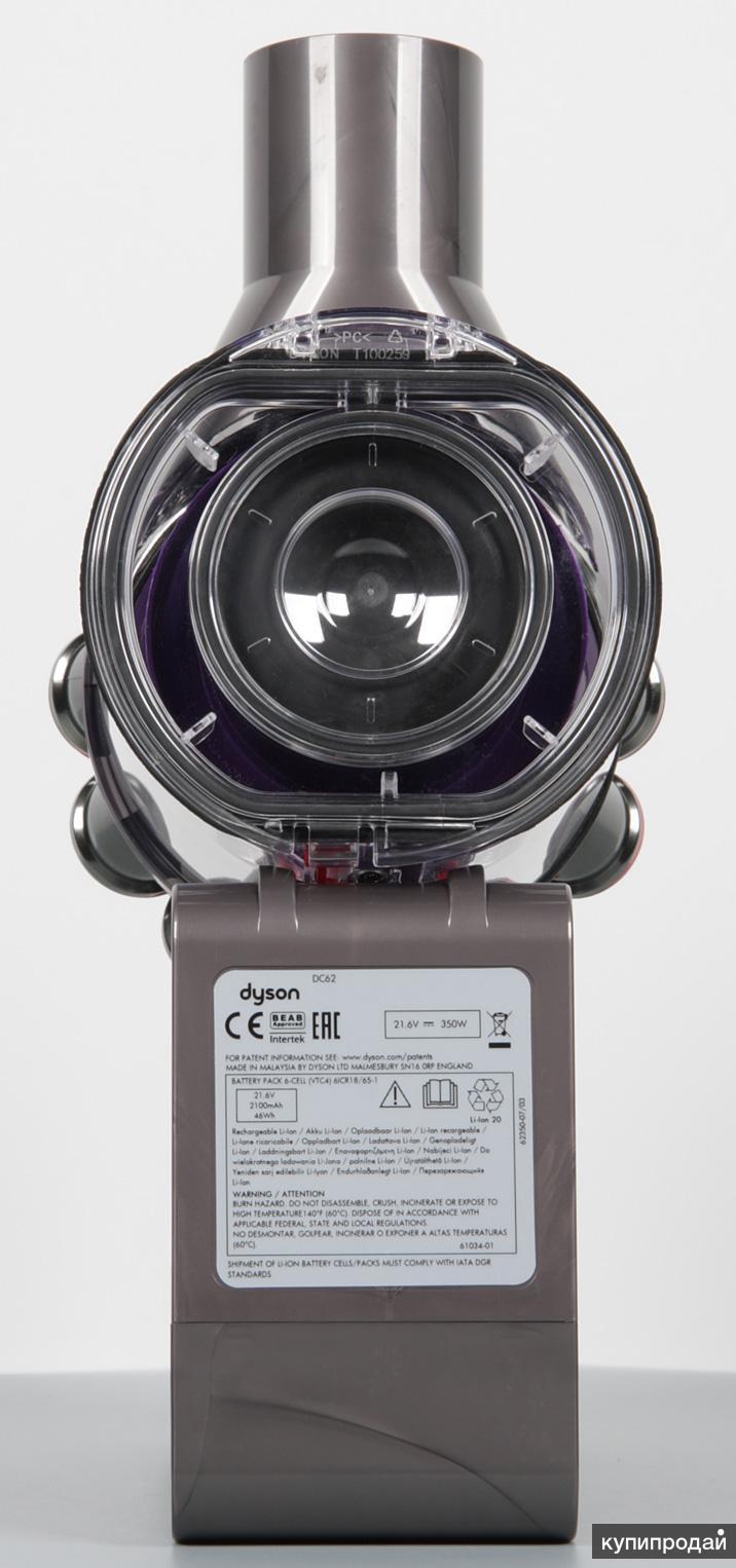 Купить аккумулятор дайсон дс 62 ремонт аккумулятора dyson