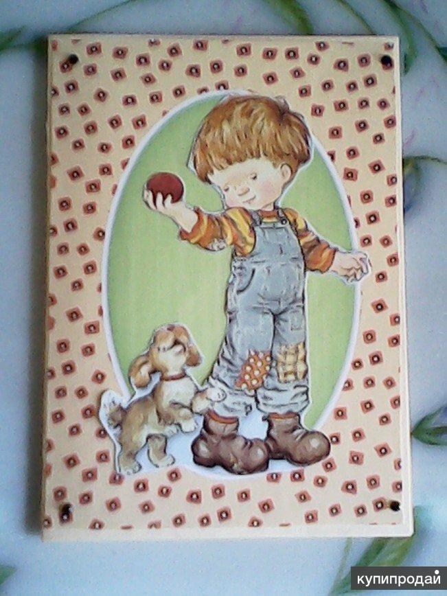 Работа в детские открытки, днем