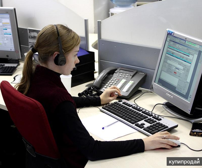 Удаленная работа оператор эвм работа в банке удаленно через интернет