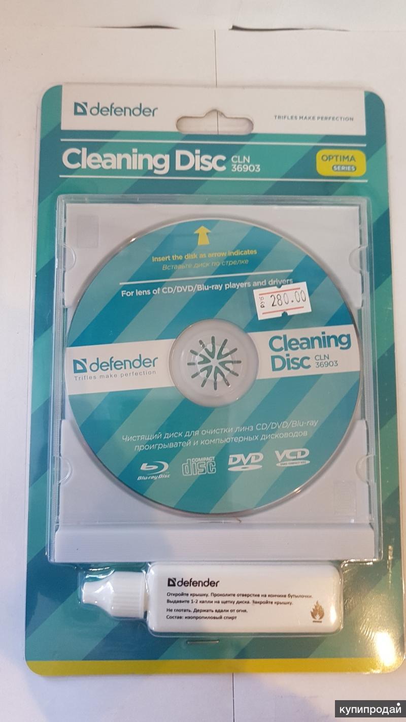 Чистящий диск.