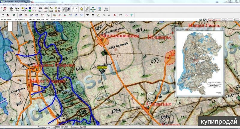 Продам карты-планы генерального межевания и с привязкой ozi