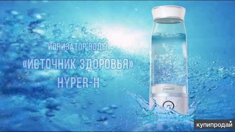 """Ионизатор воды """"Источник здоровья""""Тяньши Hyper-H"""