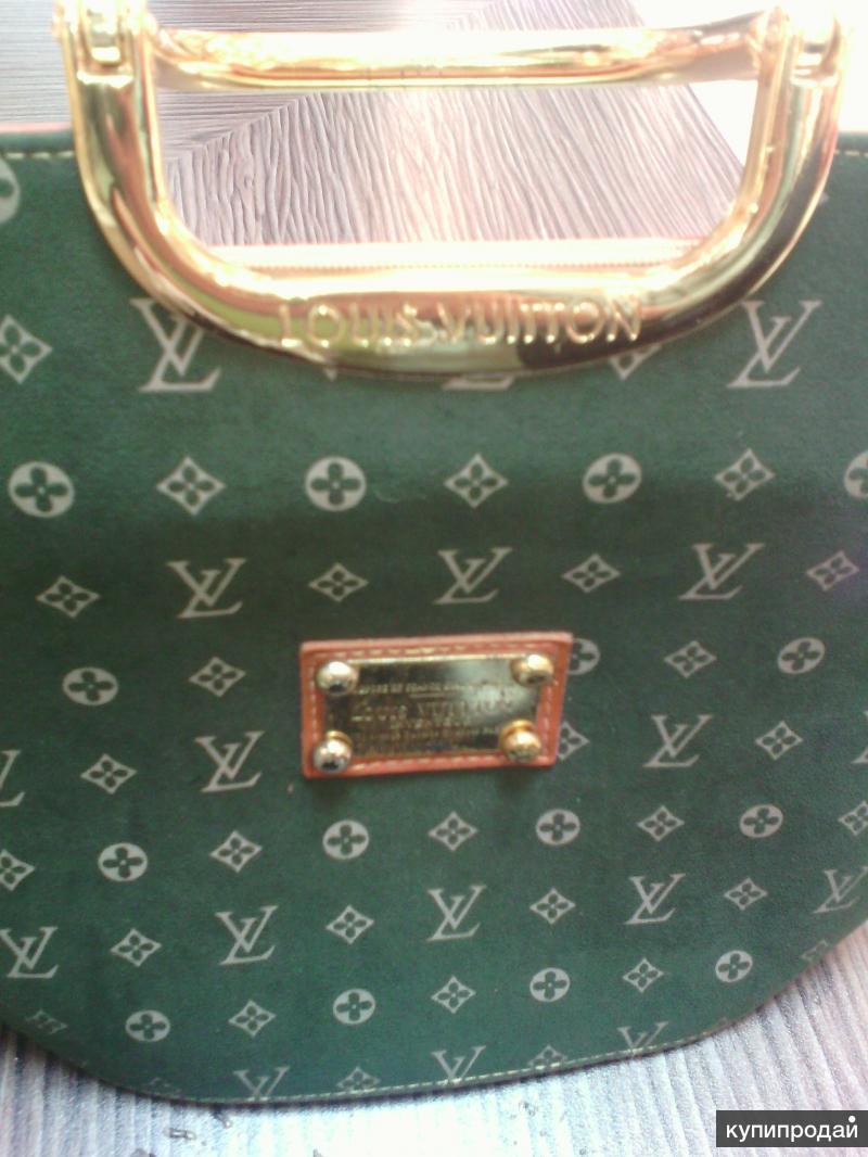 Женская сумка. Louis Vutton. Франция.