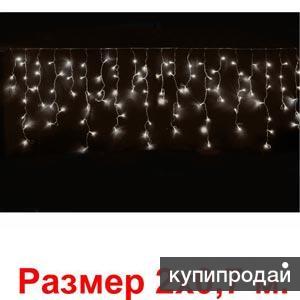 "Гирлянда светодиодная ""бахрома"""