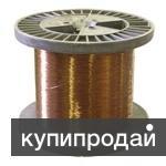 Эмальпровод ПЭТВ-2