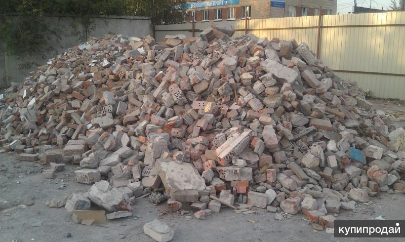 Кирпич бой, Дробленый бетон,Скол асфальта,бетона, Крошка асфальтная